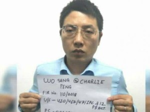 China National Arrested In Money Laundering And Hawala Case