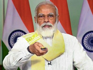 Fao Anniversary 75 Rupee Denomination Coin Will Be Released By Pm Narendra Modi On October