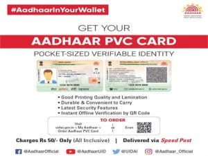 Aadhaar Pvc Card How To Order Charge More Details
