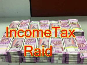 Income Tax Department Raids Expose 500 Crore Fake Billing Racket